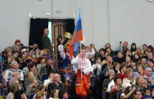 в зал входят представители Луганской народной республики