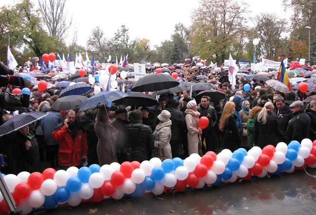 Перед митингом