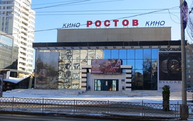 к-тр Ростов