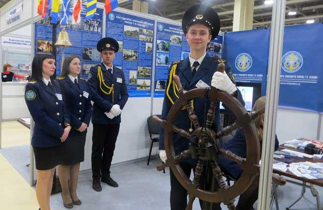 модуль-института-водного-тр