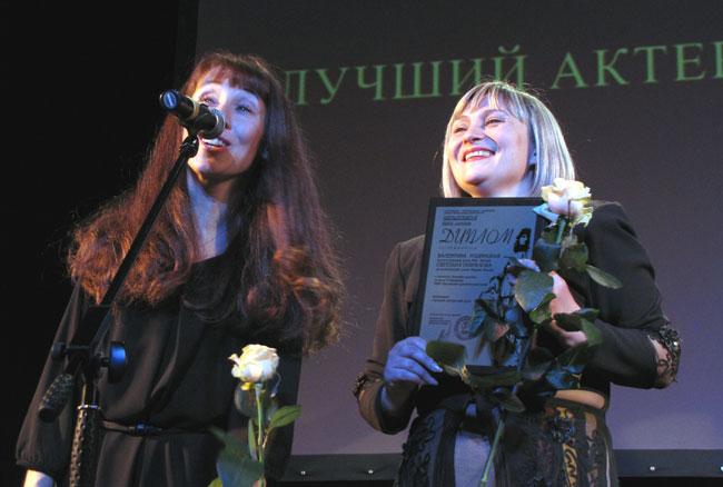 Светлана-Гаврилова-и-ВАлент