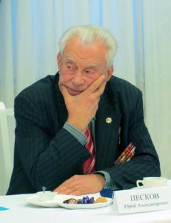 Юрий Песков