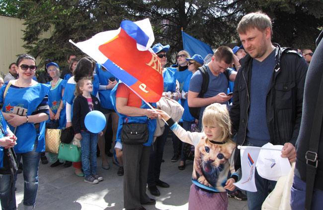 ребенок-с-флагом