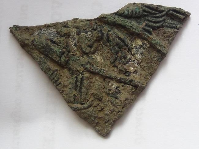 фрагмент персидского зеркала