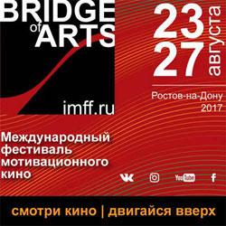 Image_Bridge_of_Arts