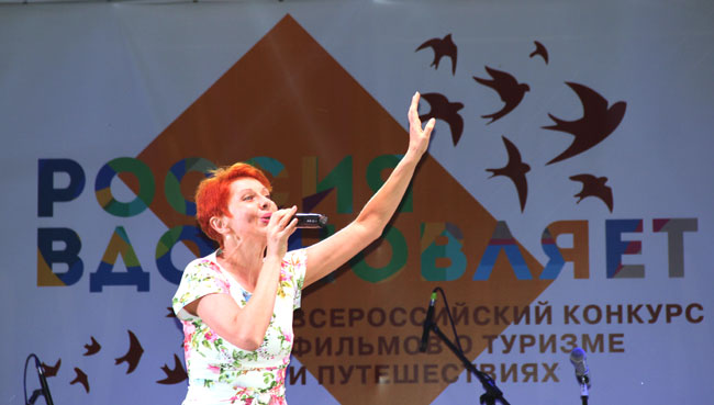 Оксана-Сташенко-нв-России-в
