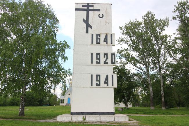 Старочеркасская-Монастырско