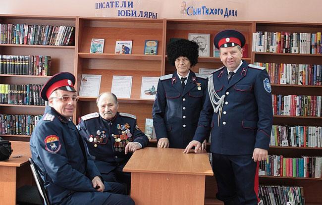 казаки-помощники-в-библиоте