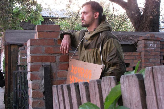Василий-Василатов-с-плакато