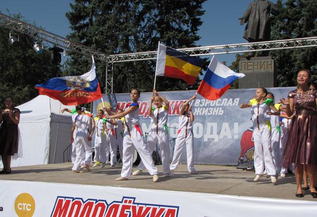 выступление-с-флагами