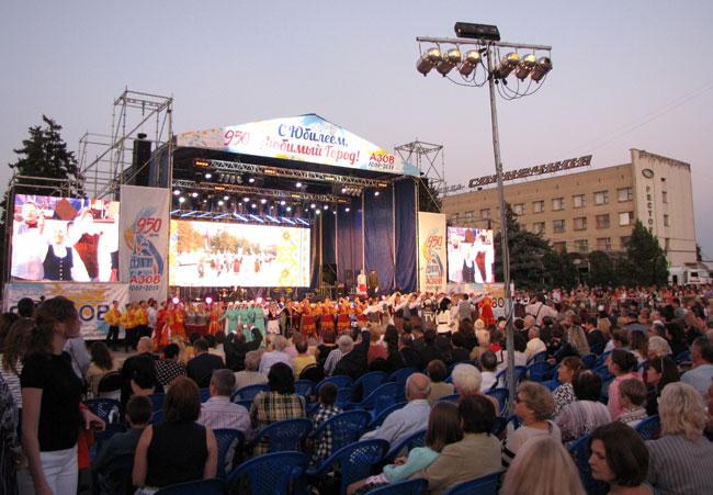 общий-вид-концерта