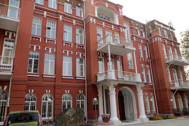 пансионат-Скала-1910-1911