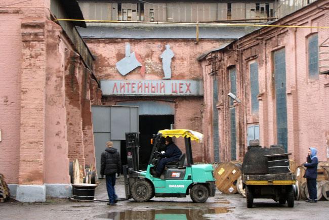 здание-бывшего-литейного-це