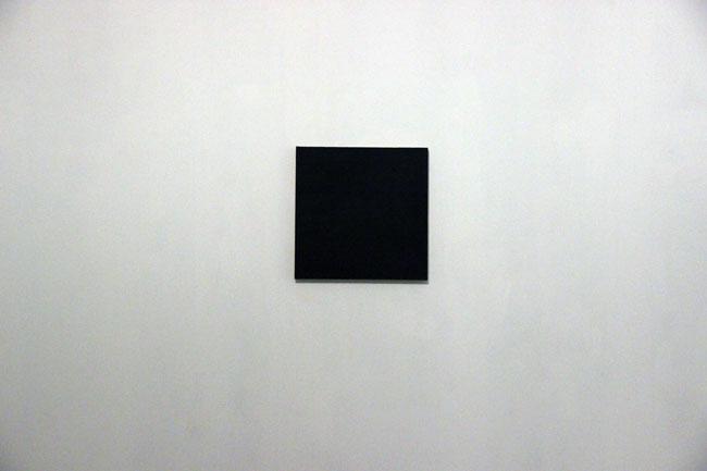 не-черный-квадрат,-а-южная-