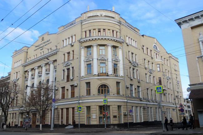 здание-городского-дома,-ста