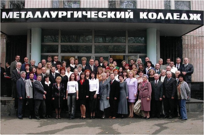 коллектив Тагтехникума