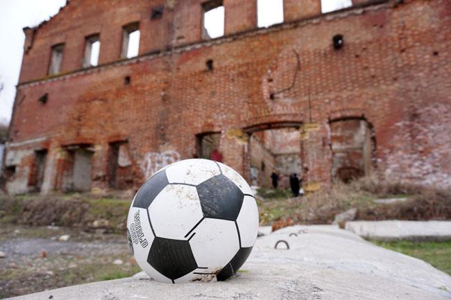 мяч-и-стены