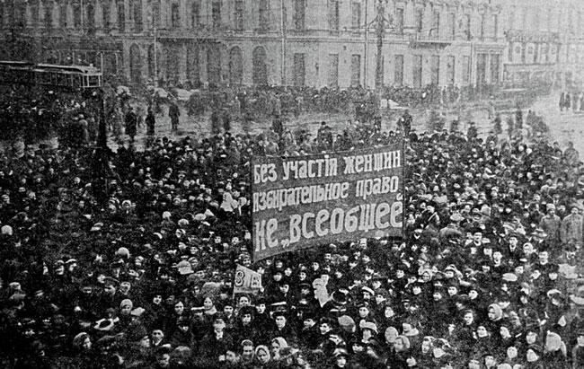 права-женщин-sputnik.by