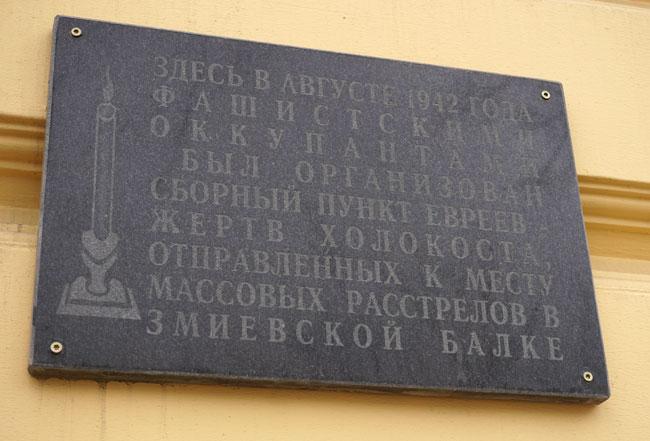 доска-на-Садовой