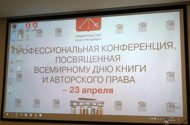 фото-растяжки-конференции