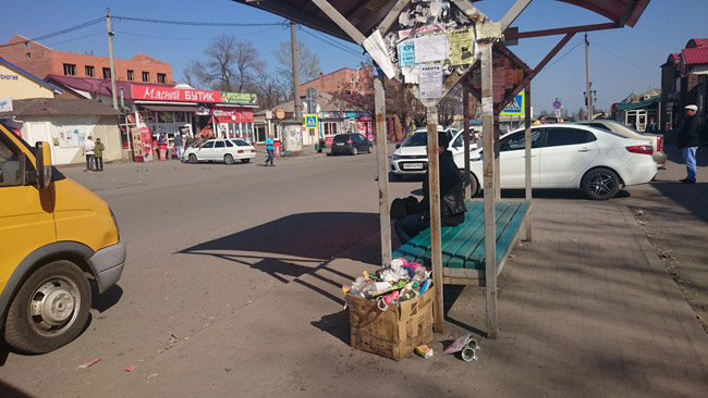 город Новошахтинск, Базарная, 17а