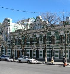 Таганрогский-архив-ГАРО