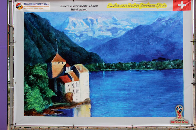 Швейцария.-Елизавета-Власенrj