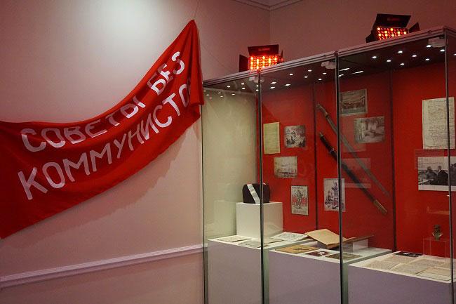 лозунг-Советы-без-коммунист