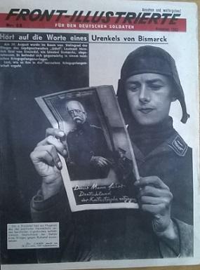Работа Александр Житомирского - военная газета