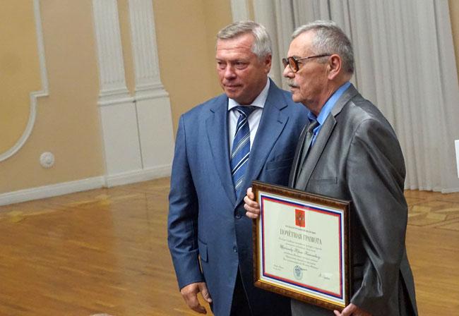 Юрий-Щербаков---почетная-гр