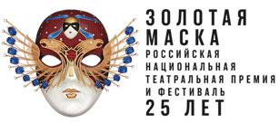 золотая-маска-логотип