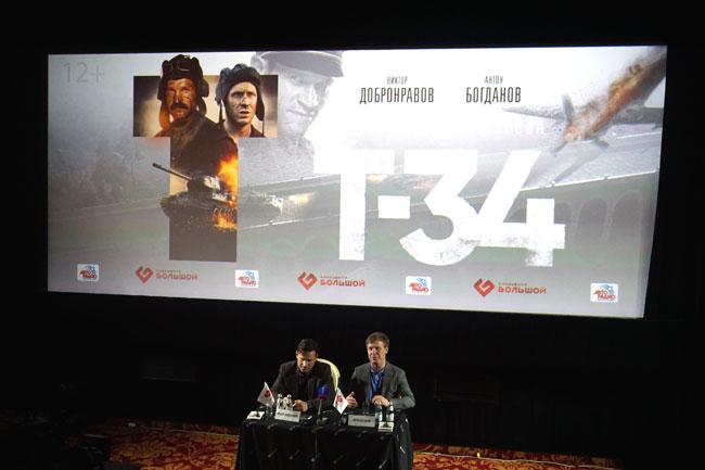 на-пресс-конференции2