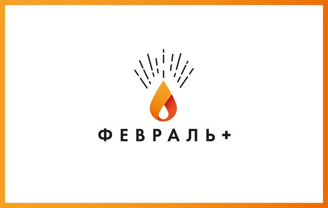 Лого-фестиваля