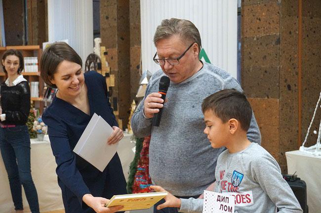 Руслан-Медведев