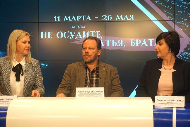 Шолохов-Анистратенко-и-Дмит