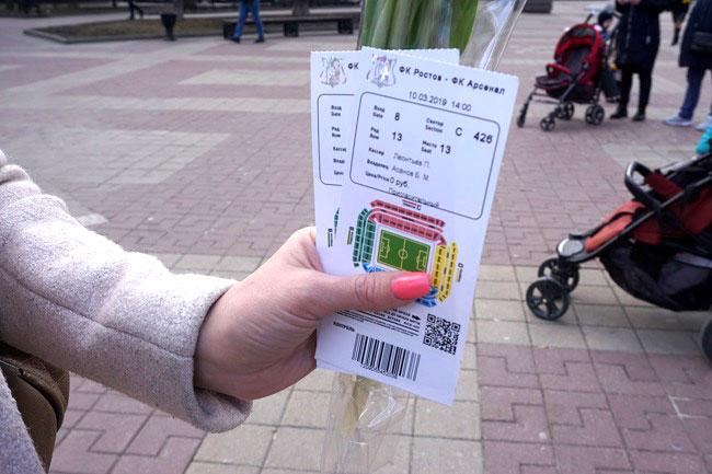 билеты1