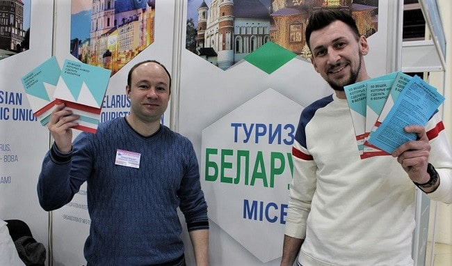 белорусы-туризм-min