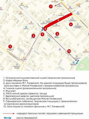 карта Зонтичного утра-min