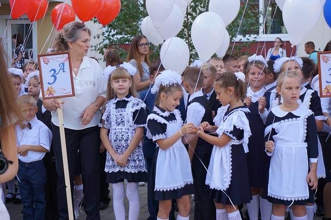 третьеклассники школы 8 поселка Шолоховский-min