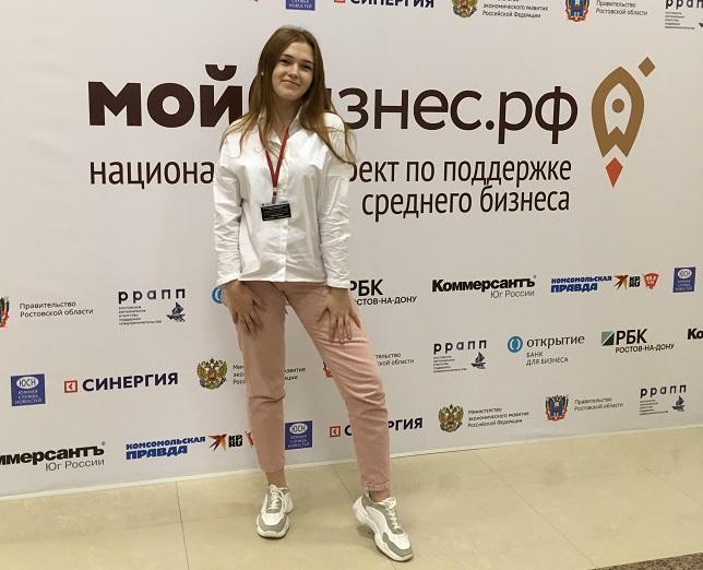 Ника Гаврюхова