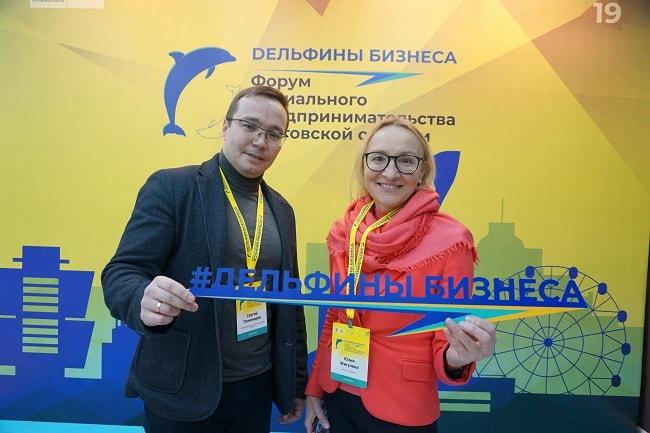 Сергей Пономарев и Юлия Жигулина — копия-min
