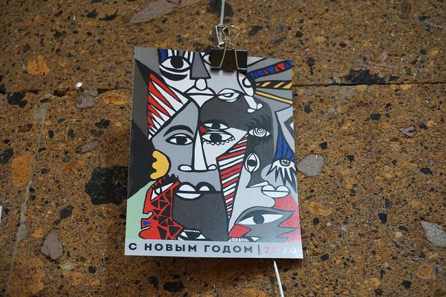 открытка1-1