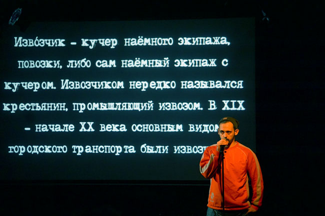Владимир-Василатов