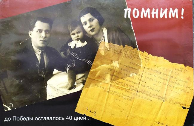 Работа-Дарьи-Придворовой