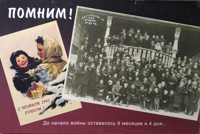 Работа-Дарьи-Придворовой1