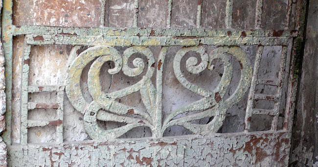 Социал-138-фрагмент-ворот
