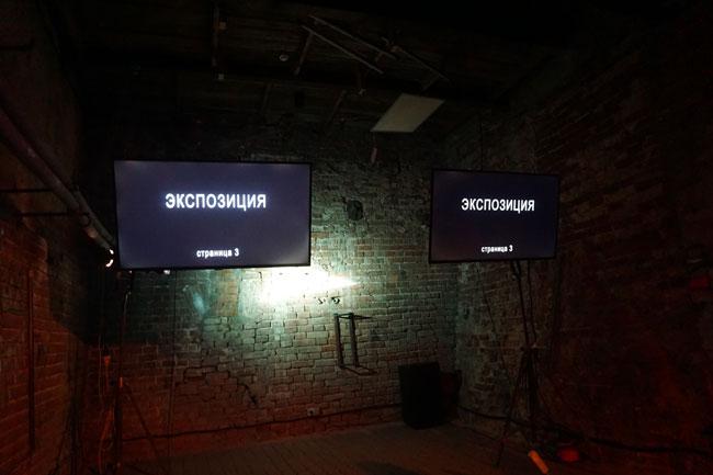 мониторы-с-титрами