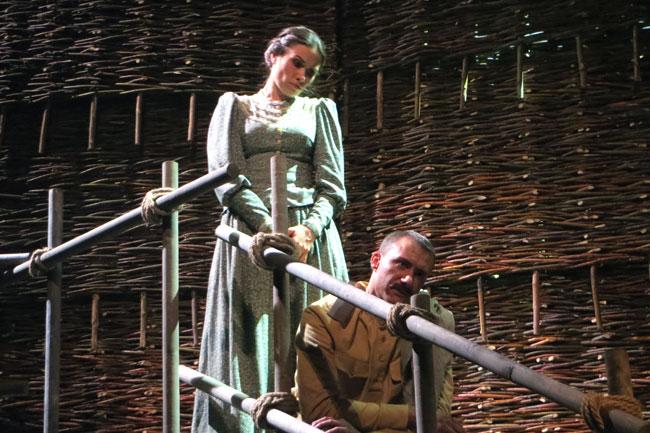Наталья-и-Григорий