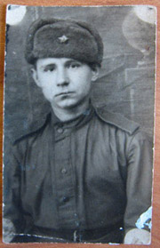 Юрий-Григорьев-1944-г