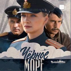 афиша-с-Вилковой